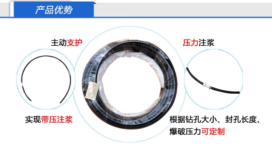 矿用封孔器,博安科技